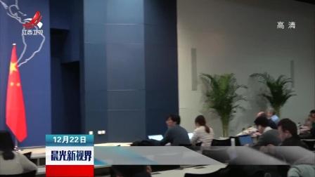 赣州:七旬老人路口晕倒,民警及时救助送医
