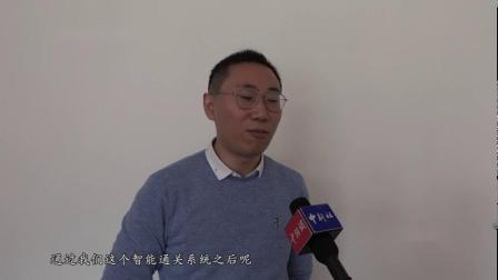 广西边关首例智能化通关系统启用:通关只需30秒--中新网广西新闻