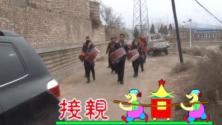 柳林县成晓东白远琪结婚视频2