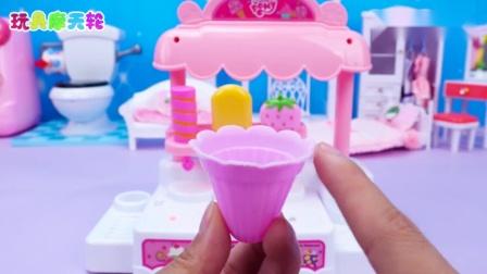 小猪佩奇购买冰淇淋超市玩具
