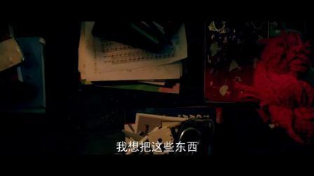大野狼和小绵羊的爱情 大陆预告片1:终极版 (中文字幕)