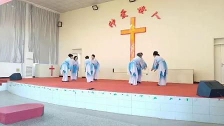 2018年原平市东城基督教会圣诞节舞蹈《最美的路》
