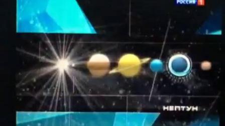 俄罗斯国家电视台天气预报片头