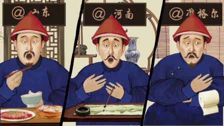 【案例】微软云办公PPT动画宣传片X2@ACE