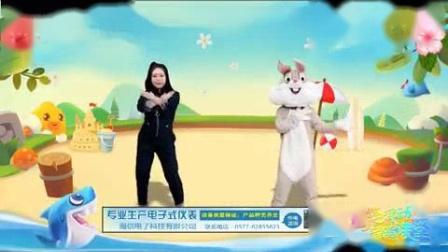 我在海草舞教学视频 幼儿律动操舞蹈_儿童频道_播视网4截了一段小视频