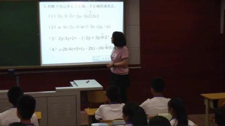 第十四章14.2.3乘法公式——添括号法则-天津