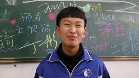 沈阳市中医药学校1604班毕业留念