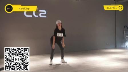 98K舞蹈教学拍掌舞蹈慢动作完整版