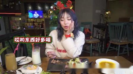 【圣诞盛宴】圣诞老人携神秘礼物来袭,今日全场最佳可以吃的圣诞树!