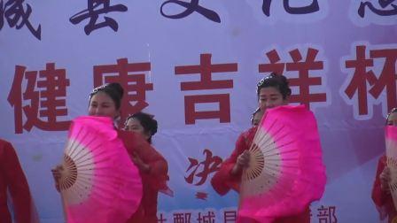 """总决赛视频(下午场):第三届鄄城县""""健康吉祥杯""""才艺大赛"""