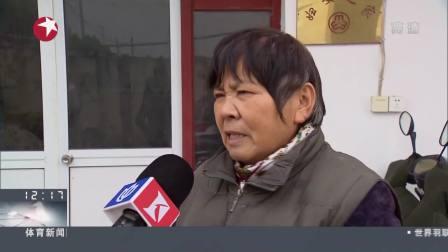 """东方大头条 2018 """"权健帝国漩涡"""" 上海市民:""""拉到1人加入权健给我1000元"""""""