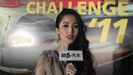 2011超跑嘉年华 专访3D肉-蒲-团女主角蓝燕