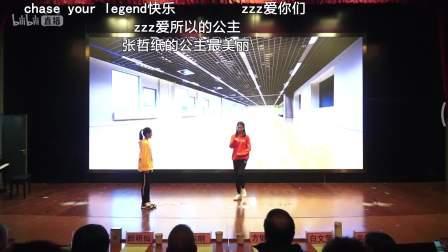 杭州英特外国语学校第十一届艺术节《2018年》