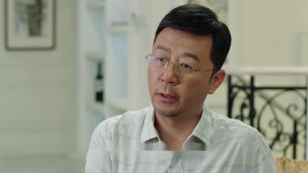 江河水 30預告片 孟建榮起貪念,梭哈七千萬想博取更大利益
