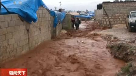 叙利亚北部难民营遭遇洪灾