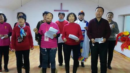 铁西教会庆贺圣诞节37十九局一组2小合唱