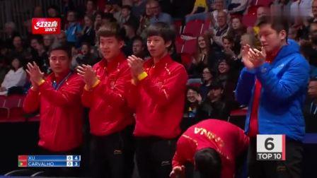 视频-乒联评选2018年十大精彩得分许昕极限拉球登顶