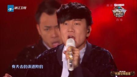 行走的修音器,林俊杰超燃高音实力演绎《进阶》 浙江卫视跨年晚会 20181230