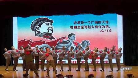 广元知识青年上山下乡50周年纪念文艺演出
