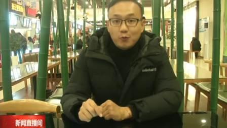 """四川:雅康高速全线通车 记者体验高速上的""""滚滚""""服务区"""