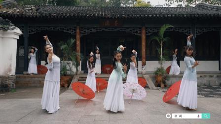 派澜舞蹈|好看的古典舞蹈《风花雪月》送给大家