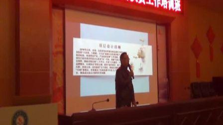2018年贵州省电商扶贫工作培训班