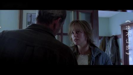 电影解说:孩子,为了你,妈妈可以承受生活所有的不幸