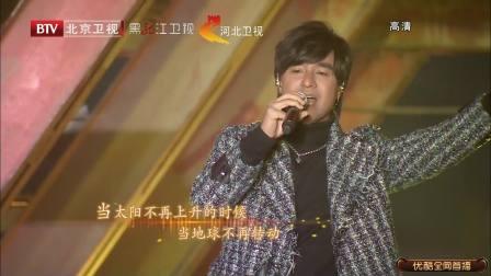 好大一波回忆杀!动力火车惊喜登场,献唱《当》带你梦回还珠 北京卫视环球跨年冰雪盛典 20181231