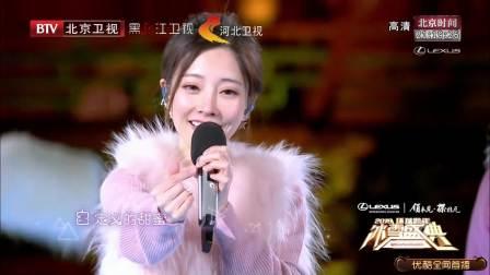 蒙面唱将冯提莫化身甜心公主,甜蜜献唱《佛系少女》 北京卫视环球跨年冰雪盛典 20181231