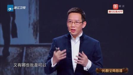 浙江卫视思想跨年盛典 2019 吴晓波演讲《前一个十年,此刻,下一个十年》,预测未来在2028年癌症会被攻克?