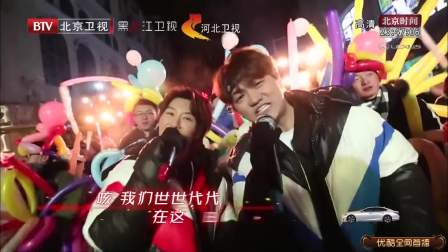 众星聚首赞祖国,齐声合唱《在希望的田野上》 北京卫视环球跨年冰雪盛典 20181231