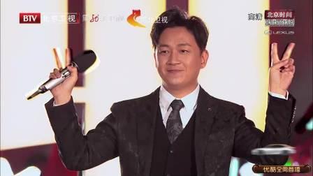 潘粤明重返舞台,京味献唱《钟鼓楼》 北京卫视环球跨年冰雪盛典 20181231