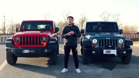 """【《详细测试全新一代""""吉普Jeep牧马人(罗宾汉)卢比肯""""》】"""