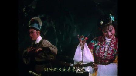 云中落绣鞋1981(越剧电影)