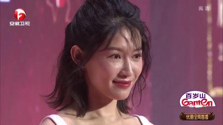 """苏青温婉登台,感谢观众对""""延禧""""的关注 2018国剧盛典红毯 20190101"""