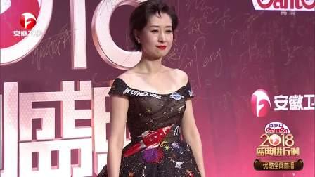 著名演员刘敏涛亮相红毯,期待用更好的作品回报观众 2018国剧盛典红毯 20190101