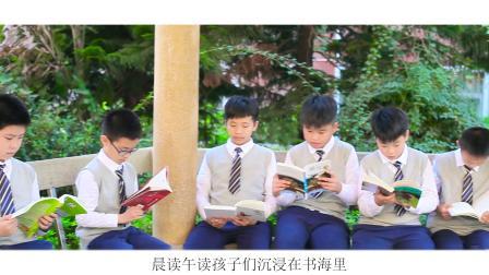 花都区新华街第五小学 五(5)向日葵中队班级文化展示