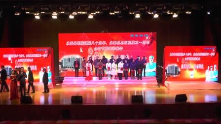 20181227永泰县医院院庆合唱节暨表彰晚会