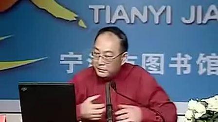 金灿荣谈台湾问题:两岸内战前景展望的状态