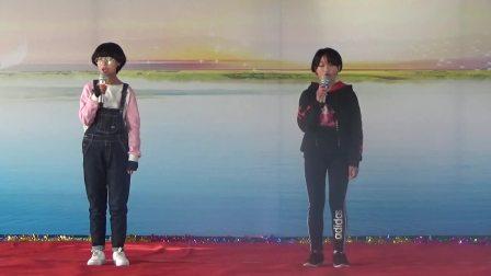 东光县于桥中学2019年元旦艺术节汇演