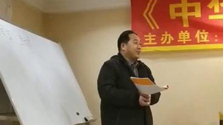 王圣勇老师讲解五十肩的治疗方法
