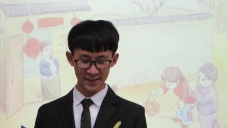 唐山滦州市中山实验学校 弘扬传统文化有我 刘文宇