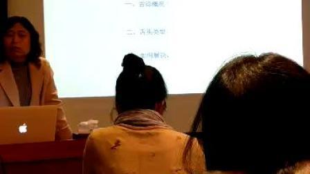 张晓丽-空间医学舌诊与小方