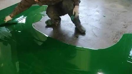 绿绿的地坪漆