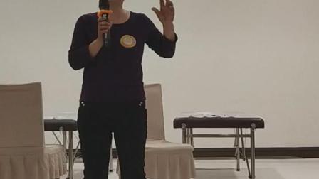 杨献彩老师深度疗愈后分享:灵触之爱化解疾病的疼痛《韩升君导师焕体美颜禅2018/12/30》