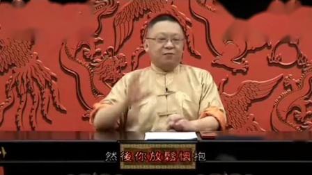 香港大师李居明2019