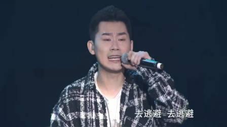 R&B天王陶喆携手大乐再唱经典,《找自己》嗨爆全场 陌陌惊喜夜 20190107