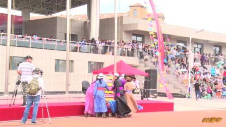 阿鲁科尔沁旗天山第二中学建校60周年庆典