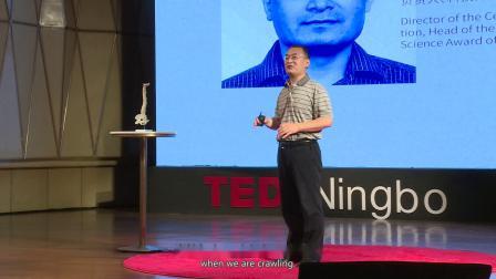 """如何根据自身脊柱状况制订""""运动处方""""? 厉彦虎@TEDxNingbo2018"""