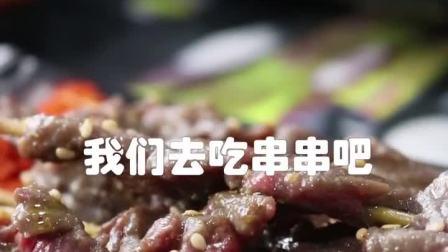 过节都打算怎么过?吃点啥?😊#毛毛姐喊你一起吃饭 #冬天dou趣游大庆